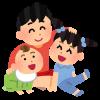 子供3人目に悩むママへ。3人育児の最高さを強く強くお伝えします(前編)